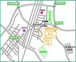 愛知県名古屋市天白区平針南1-2011